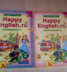 Английский язык для 2 класса.