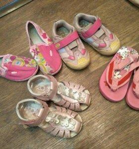 Пакет обуви для дачи 23-24 размер