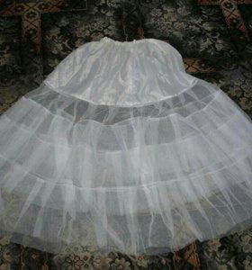 Подъюбник для платья