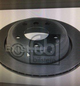 Новые Тормозные диски БМВ Е-39