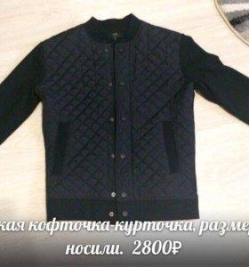 Мужская кофта-куртка