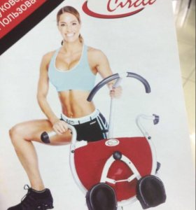 Фитнес тренажёр