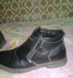 Ботинки осенние.