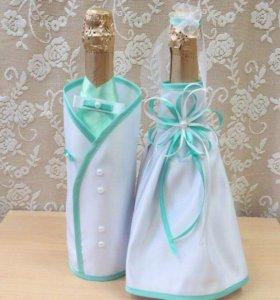 Свадебная Накидка для шампанского