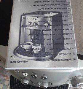 Кофеварка DeLonghi 4200