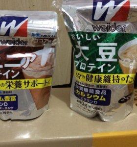 Белковый -витаминный напиток для детей,подростков.