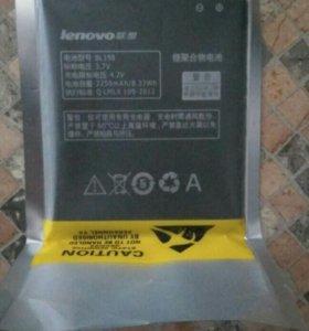 аккумулятор lenovo a 850, a859, k860,s890.