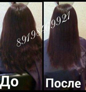 Полировка волос на дому.