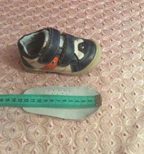 ботиночки на мальчика