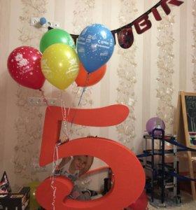 Цифра 5 для дня рождения или фотосессии