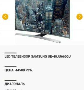 """Новый телевизор40"""" (101 см) LED-телевизор Samsung"""