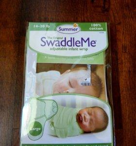 Конверт для пеленания новорожденного