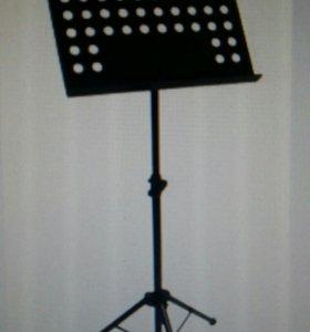 Пюпитр для нот