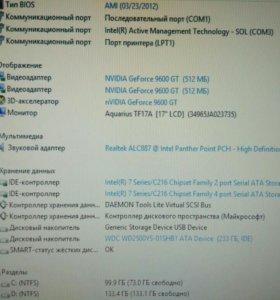 Компьютер на базе процессора Intel i3 3220