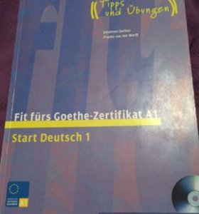 Start deutsch A1 Учебник по немецкому языку