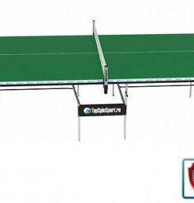 Теннисный стол для улицы влагостойкий