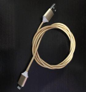 Кабель магнитный для IPhone