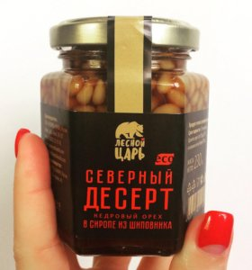 Кедровый орех в сиропе из шиповника