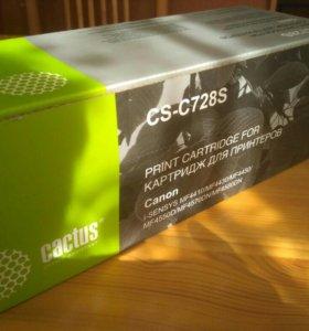 Картридж лазерный 728 S