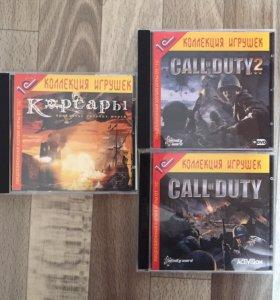 Компьютерные игры: Call of Duty 1,2 части. Корсары