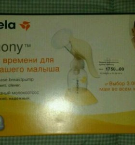 Молокоотсос Medela (новый)