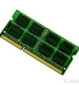 Ddr3 2 gb для ноутбука