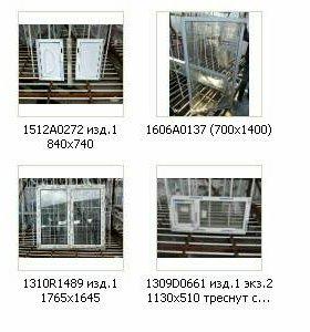 Окна ПВХ И Алюминиевые перегородки