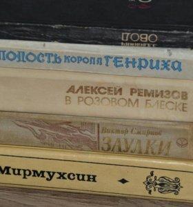 📚Книги.Художественная литература Разная