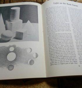 Раритетная учебная литература по рисованию