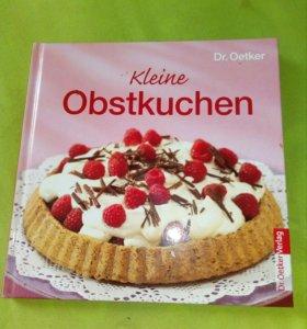 """Книга ,, на немецком """""""