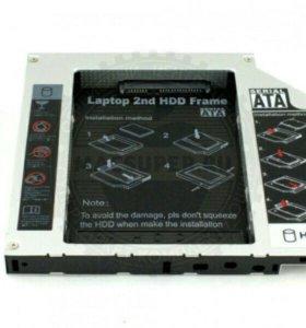 "Optibay 12,7mm для iMac SATA 2,5"" HDD, SSD"
