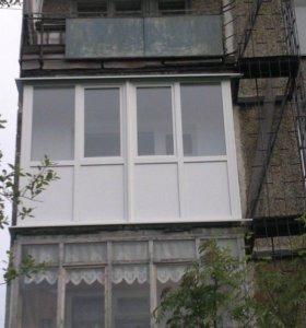 Балконы от Компании Витраж