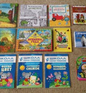 Книги для детей новые и бу