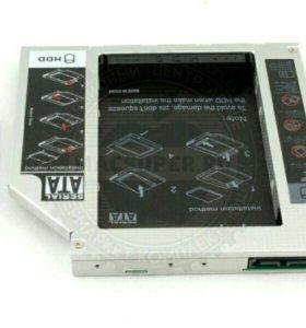 """Optibay 12,7mm для Mac mini SATA 2,5"""" HDD, SSD"""
