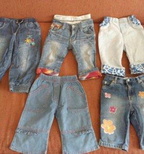 Бриджи джинсовые.