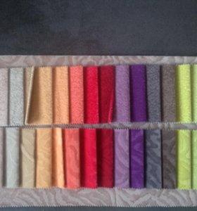 Набор ткани для творчества (две цветные дорожки)
