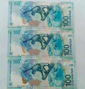 Юбилейные монеты и банкноты
