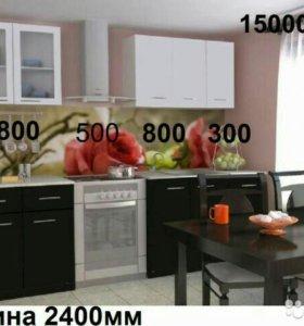 Кухня 1.9м