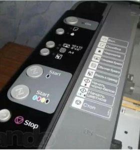 Epson cx 3900