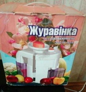 Соковыжималка Журавинка СВСП-102П