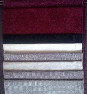 Набор ткани для творчества (серый и бардой)
