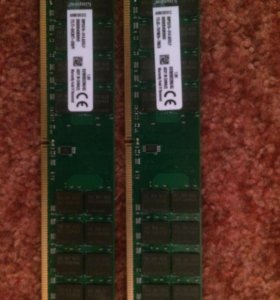Оперативка 8 гигабайт DDR 2
