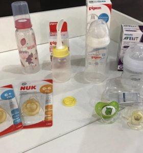 Бутылочки и соски для кормления, пустышки
