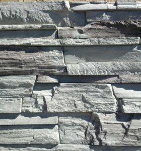 Интерьерный и фасадный камень