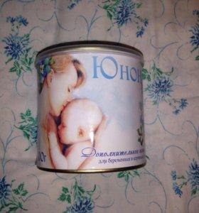 Дополнительное питание для беременных и кормящих