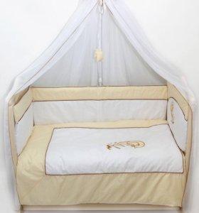Комплект в детскую кроватку 7 вещей