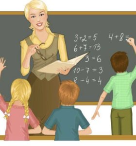 Развивающие занятия и подготовка к школе📚