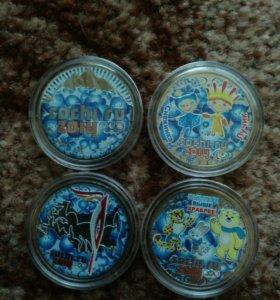 25 рублей Сочи (эксклюзив)Цветные.