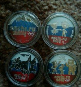 25 рублей Сочи(эксклюзив) Цветные.
