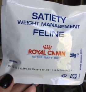 Кошачий корм Royal Canin SATIETY